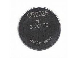 Baterija gumb litijeva CR2025 3V GP