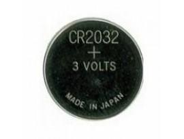 Baterija gumb litijeva CR2032 3V GP